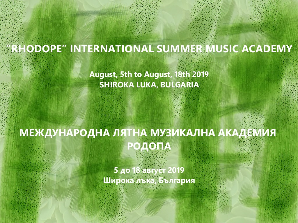 Rhodope International Summer Music Academy